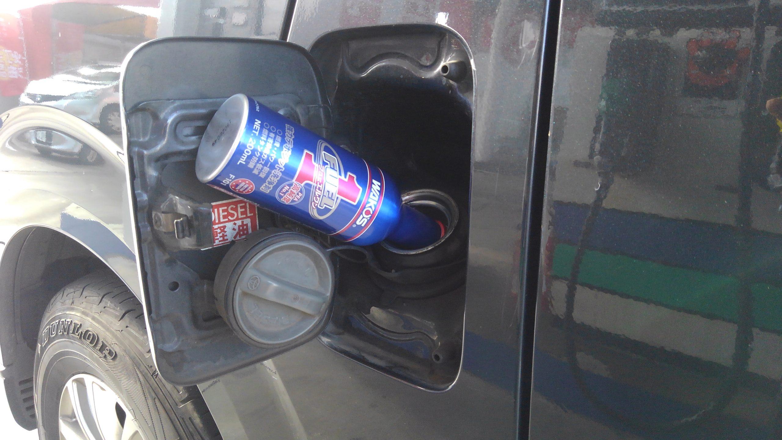 お勧め燃料添加剤